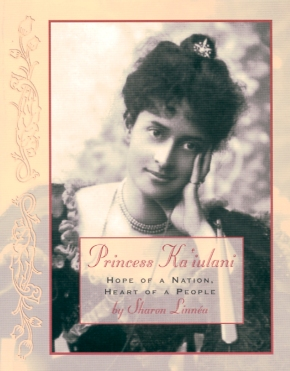 Princess Ka'iulani children books biographies for kids illustrated books