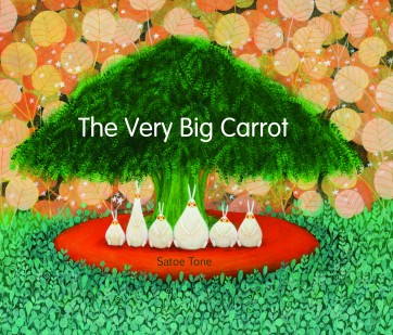 The Very Big Carrot childrens illustrated books kids