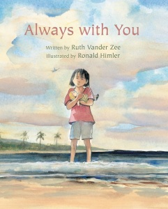 Always with You CHILDRENS BOOK