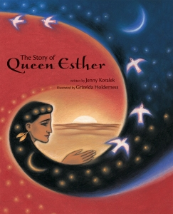 The Story of Queen Esther  illustrated picture book