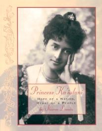 Princess Ka'iulani children's book