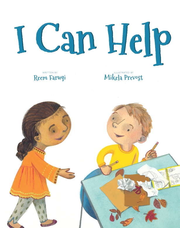 This image has an empty alt attribute; its file name is i-can-help-kids-picture-book.jpg